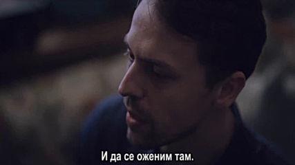 Дар Сезон 1, Епизод 6 - Бг