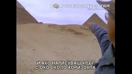 Тайните на мумифицирането в древния египет - Video Dailymotion
