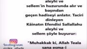 Gok Kapilarini Titreten Dua Kesin Yapin Insallah Hadisi Serif 2018 Hd