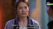 [бг субс] You're all surrounded / Обкръжени сте / Еп.11 част 1/2