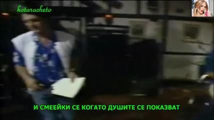 Бг - Превод!! Deep Purple - Perfect Strangers
