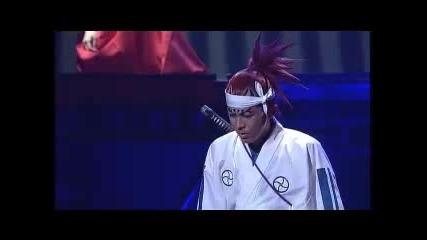 Rock Musical Bleach - Live Bankai Show - Part 9
