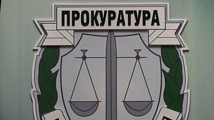 Прокуратурата: Божков предлагал по 10 000 лв. на ден на служител от Комисията по хазарта