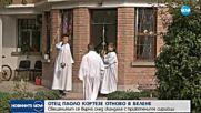 Свещеникът, приютил сирийци, се върна в Белене