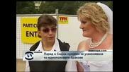 Парад в Сидни призова за узаконяване на еднополовите бракове