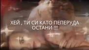 Modern Talking - Лейди Лай / Превод /
