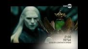 Хелбой II - Златната армия - 2 май по Кино Нова