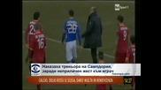 """Наказаха треньора на """"Сампдория"""" заради неприличен жест към играч"""