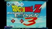 Stepmania Dragonball Z Budokai 3 opening