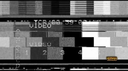 Галена - Не пред хората (official Video)