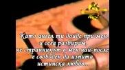 Yngwie Malmsteen - Like An Angel + Превод