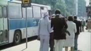Баш майсторът на екскурзия, 1980 г.