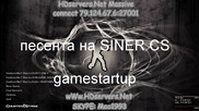 siner cs gamestartup