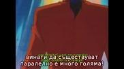 Sailor Moon S - Епизод 120 Bg Sub