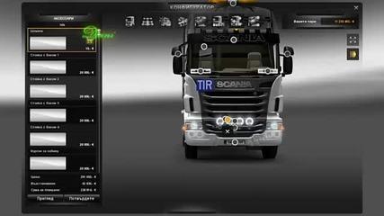 Eurotrucksimulator 2 Tandem камион
