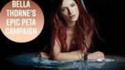 Бела Торн се включи в кампания за PETA