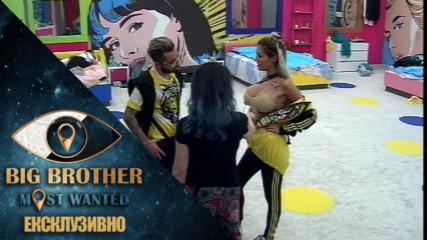 Цецо и Албена имат любопитни въпроси за гърдите на Джулиана - Big Brother: Most Wanted 2018