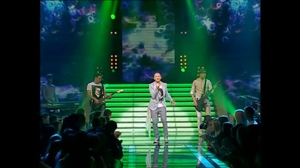 Tropico band - Ne zovi me VIP ROOM 2013
