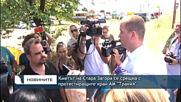 """Кметът на Стара Загора се срещна с протестиращите край АМ """"Тракия"""""""