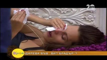 Предстоящите елиминации във VIP Brother - На кафе (29.09.2014г.)