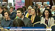 ЖЕНИТЕ - ЛИДЕРИ: За равно участие на дамите в политиката и пазара на труда