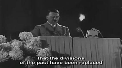 Фюрерът говори!