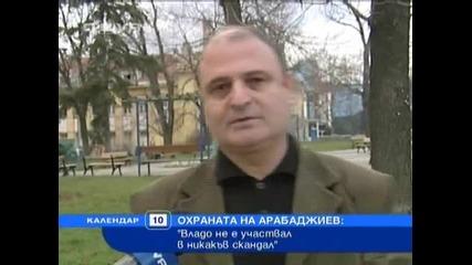 Масов бой на мутри в Пловдив