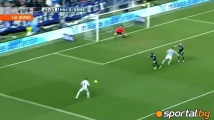 Реал Мадрид изпрати кошмарна 2012 година М - Р ( М ) 3:2
