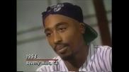 Интервю на 2pac (1994)