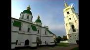 Храм Света София - Киев - Украина