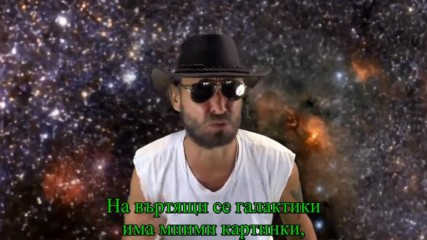 Conspiracy Music Guru - Музикалният гуру на Заговора - Няма фотографии на Земята - Стамат