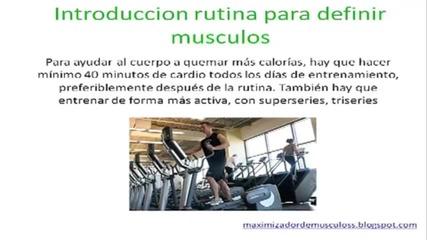 Рутинно да определят мускулите