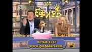 Господари на Ефира - 26.11.10 (цялото предаване)