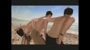 Как Да Те Прецакат На Плажа