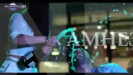 New ! Malina - Amnezia - Малина - Амнезия ( Официално Видео )
