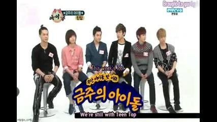 [6totsubs] 120225 Teen Top Weekly Idol Ep 2 Part 1 2