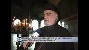 """След близо век спорове между държавата и църквата храм-паметника """"Свети Алекснадър Невски"""" се прехвърля на БПЦ"""