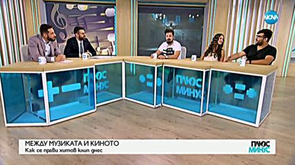 """""""Нецъфнали рози"""" – новата песен на Веси Бонева и Лъчо от Скандау"""