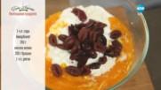 Солен кекс с шунка и маслини - Бон Апети (27.03.2017)