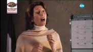 Розовата Пантера С Стийв Мартин 2006 Бг Аудио Част 3 Tv Rip Нова Телевизия