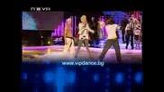 Kameliq - Ostavash petna Vip dance - [ Камелия - оставяш петна вип денс ]