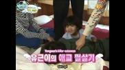 Yoogeun се опитва да събуди Onew 'appppa'