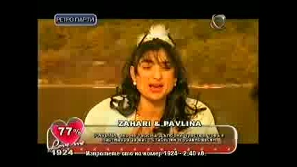 Софи Маринова - Без Теб