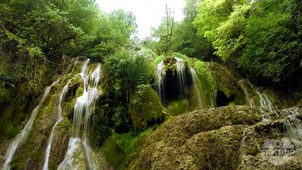 Удивителните Крушунски водопади!