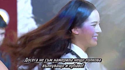 The Cupids Ost bg prevod