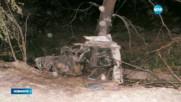 Трима души изгоряха след удар на колата им в дърво
