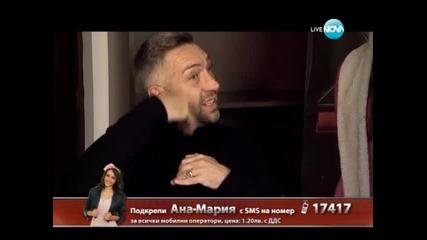 X Factor Ана-Mария Янакиева Live концерт - второ изпъление - 12.12.2013