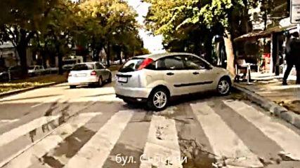 Справя ли се Варна с неправилно паркиралите автомобили в града?