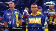 Василий Ломаченко срещу Хорхе Линарес