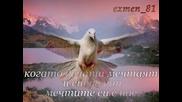 Scorpions - Wind of Change {превод} /hq/